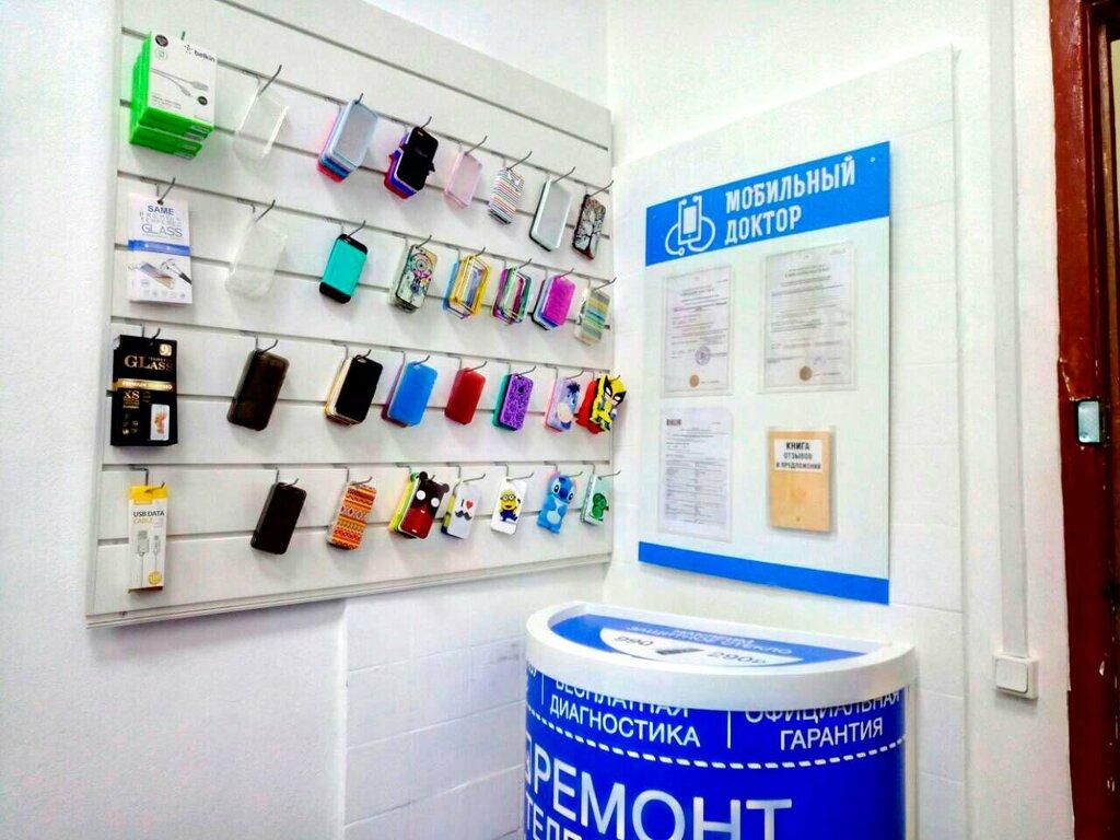 ремонт телефонов — Мобильный Доктор — Санкт-Петербург, фото №1