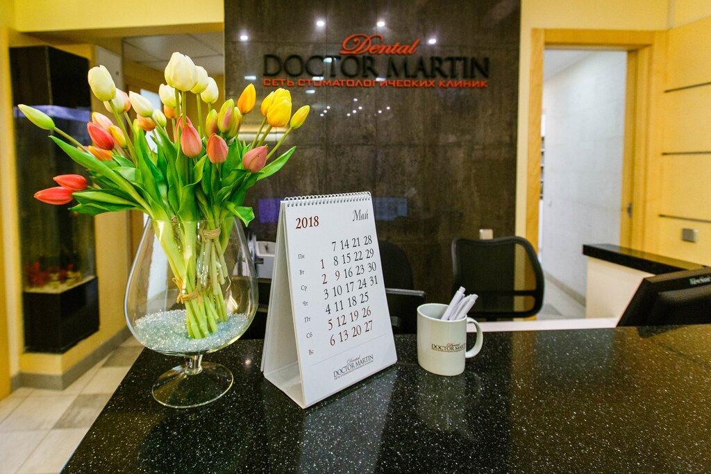 стоматологическая клиника — Доктор Мартин — Москва, фото №5