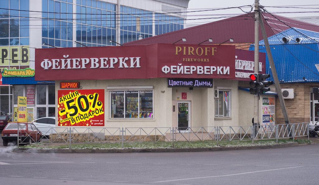 фейерверки и пиротехника — Фейерверки-PIROFF — Краснодар, фото №1