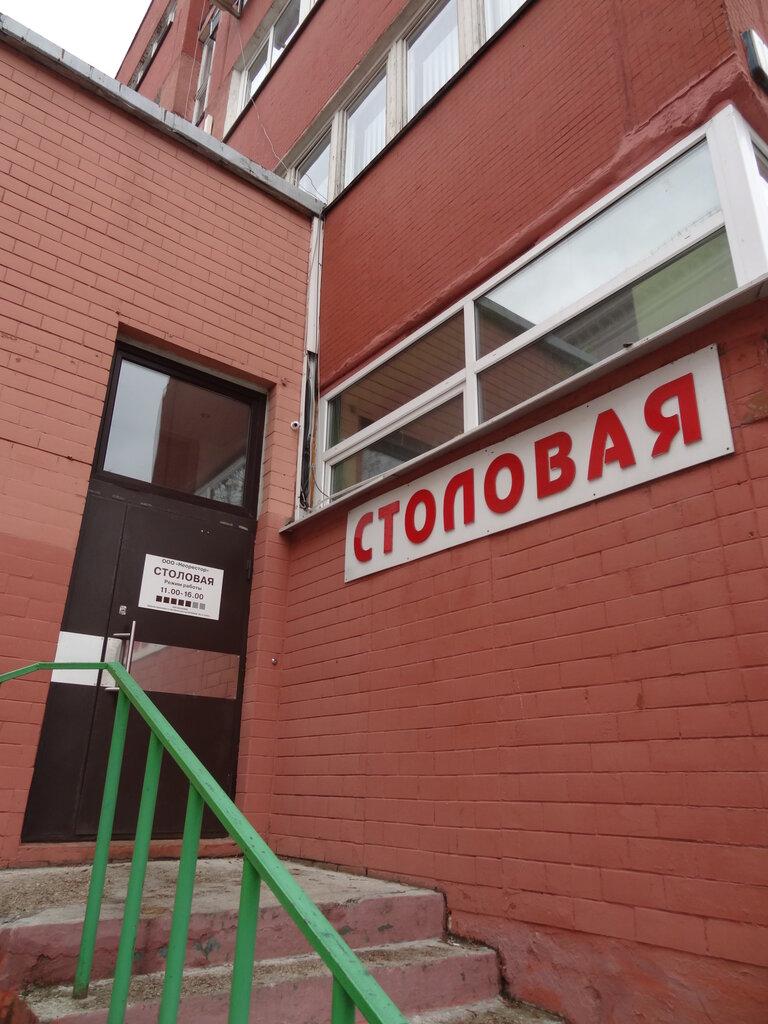 столовая — Столовая 12 — Минск, фото №2