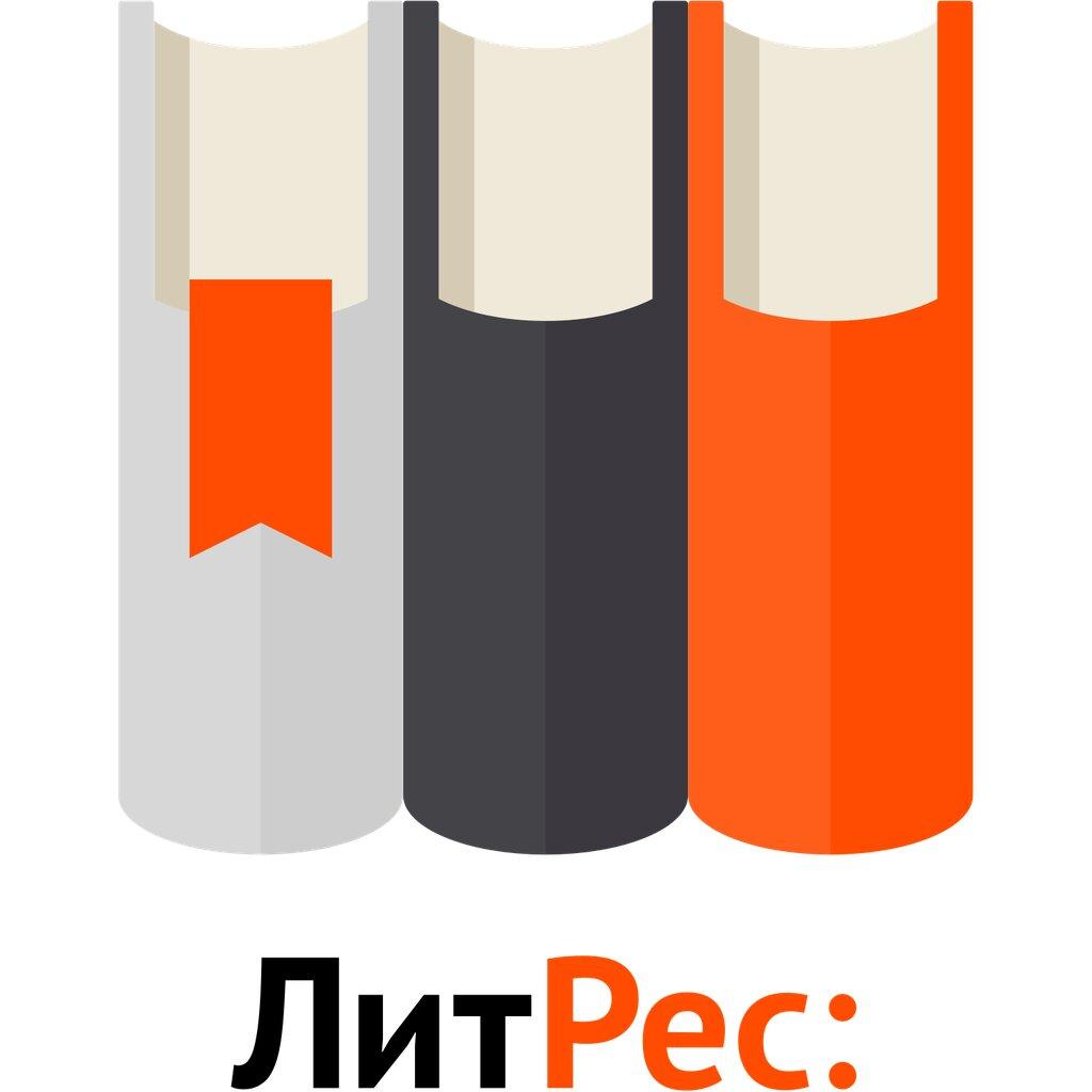 интернет-магазин — ЛитРес — Москва, фото №1