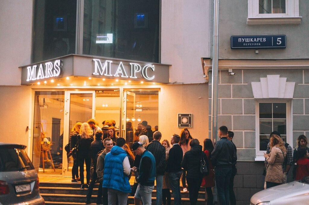 выставочный центр — Марс — Москва, фото №2