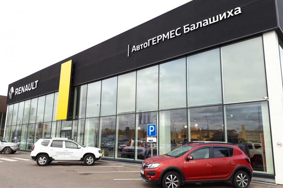 Автосалоны москвы официальные дилеры рено сайты дилеры деньги в залог под птс автомобиля в подольске