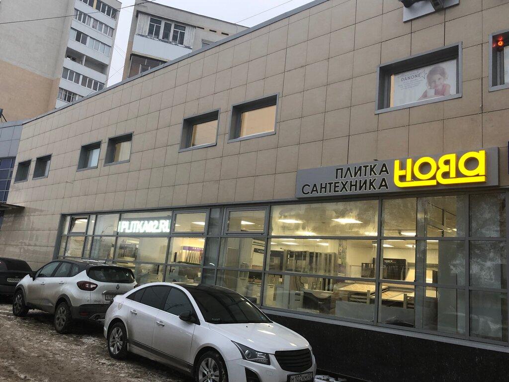 керамическая плитка — Магазин плитки Нова — Уфа, фото №4