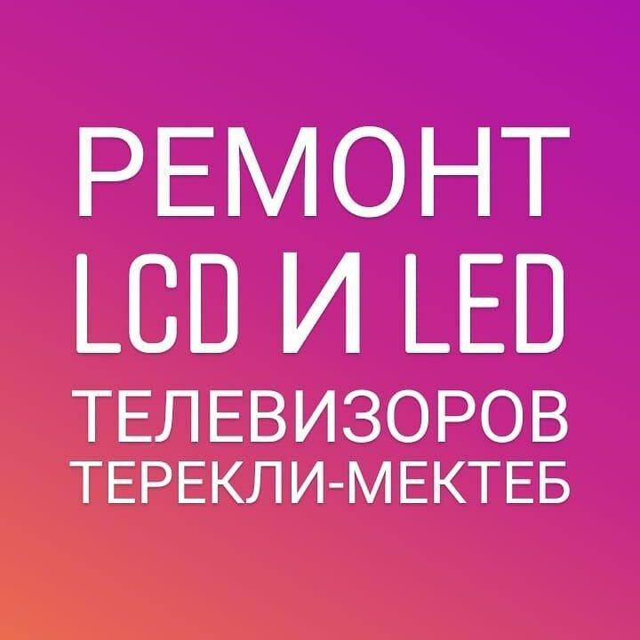 компьютерный ремонт и услуги — Сервисный центр Техника — Республика Дагестан, фото №2