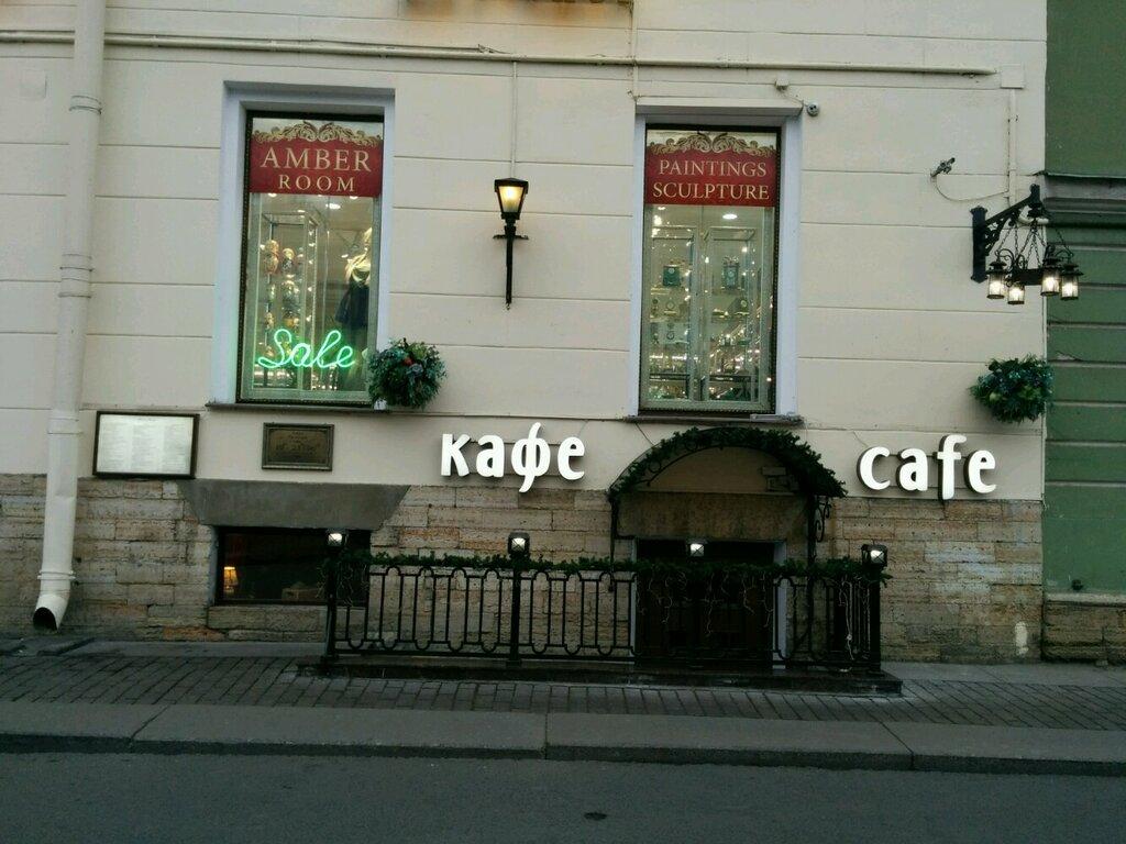 кафе — Распутин — Санкт-Петербург, фото №1