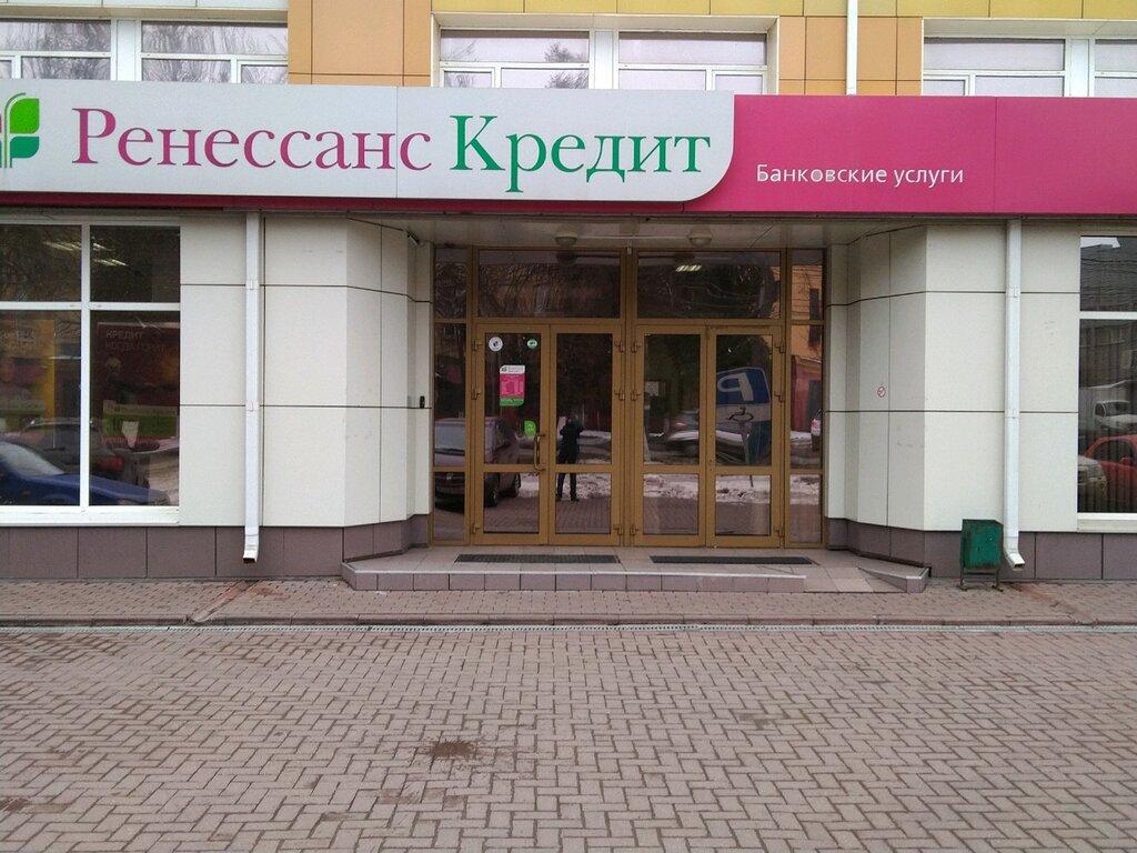 банки брянска кредиты займ от 60000 рублей на карту