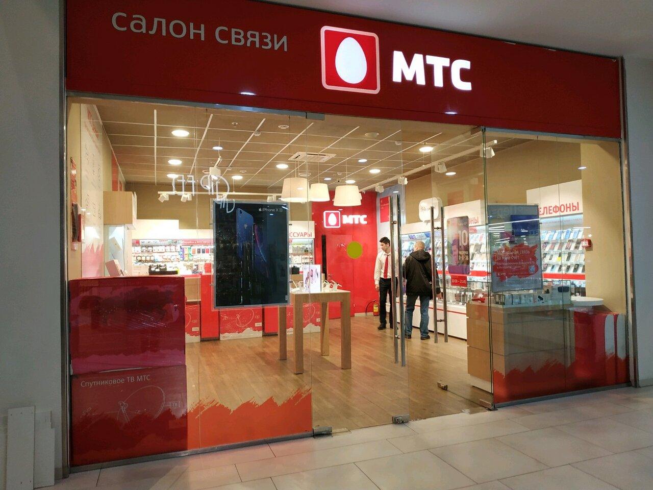 Магазин Мтс Рядом Со Мной