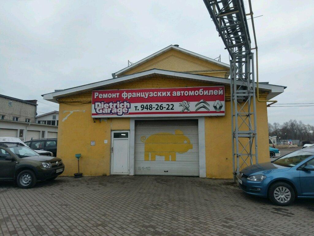 автосервис, автотехцентр — Дитрих Гараж — Санкт-Петербург, фото №1