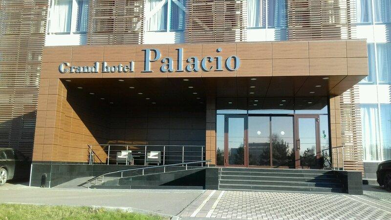 Grand hotel Palacio