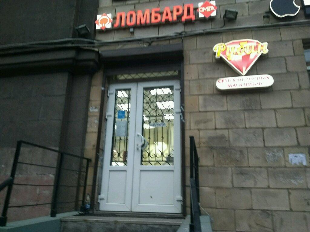В московском спб часов ломбарды на часов скупка советских