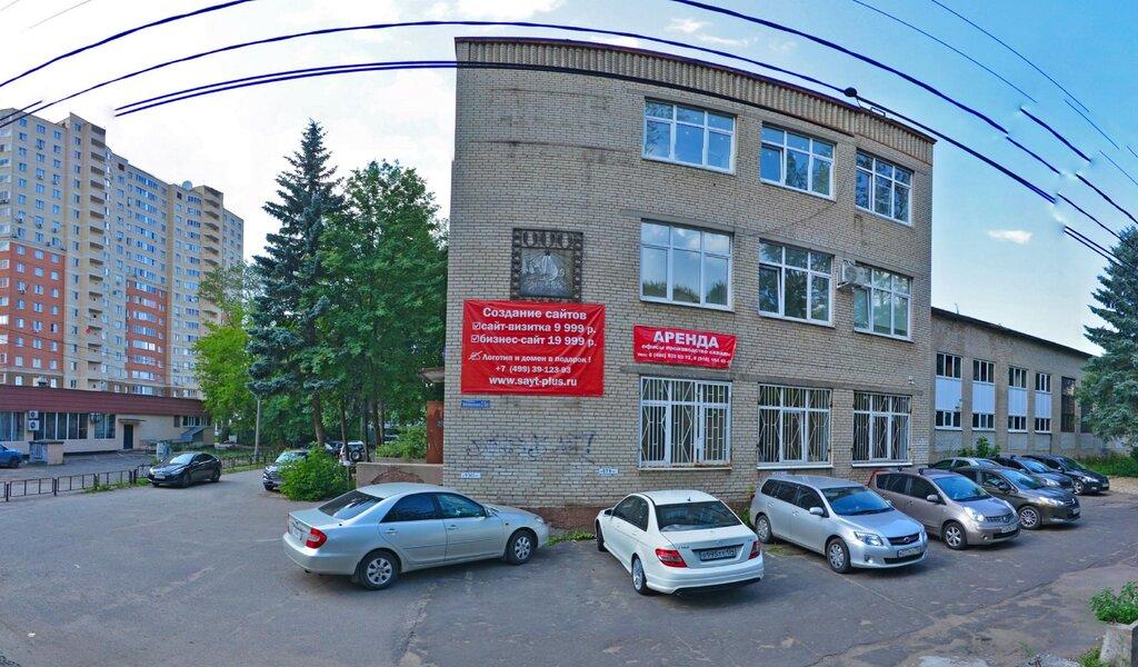 Панорама средства защиты растений — ОРТОН — Пушкино, фото №1