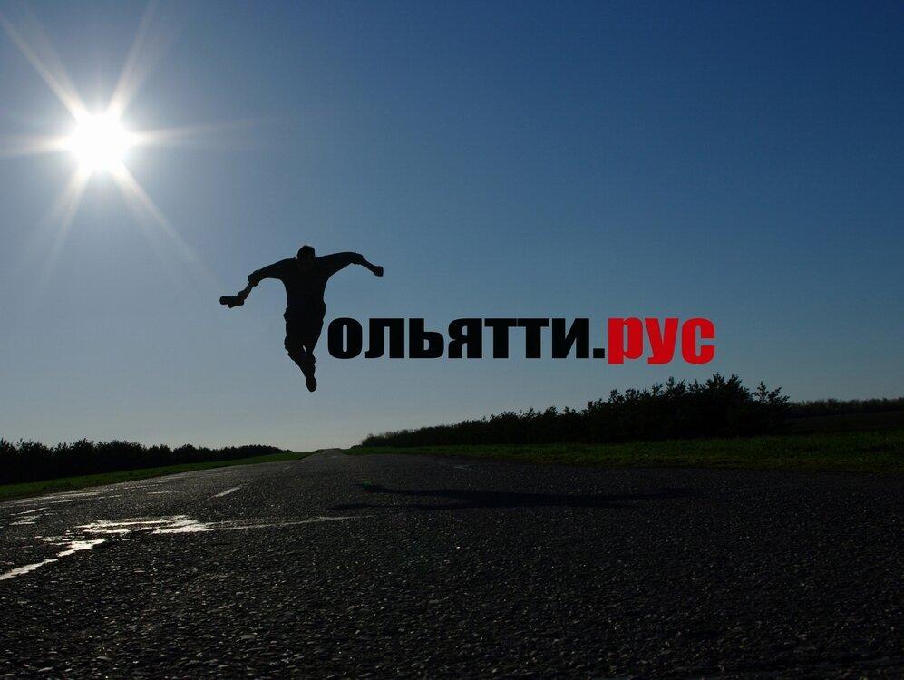 интернет-магазин — Тольятти. рус — Тольятти, фото №1