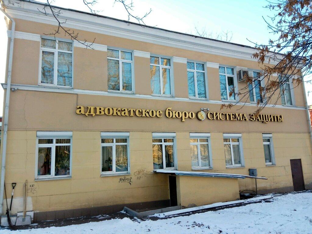 адвокатское бюро система защиты