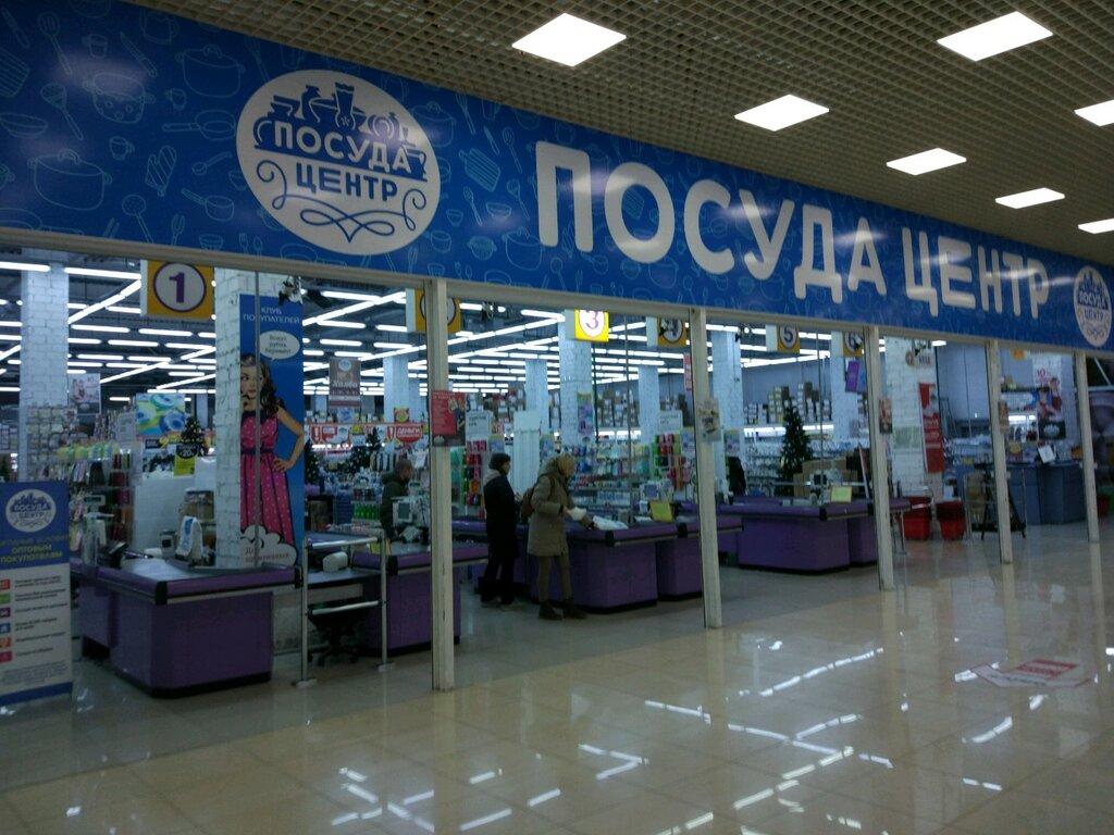 96f7bf798 Посуда центр - магазин посуды, Тюмень — отзывы и фото — Яндекс.Карты