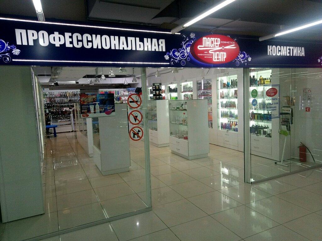 Центр Мастер Интернет Магазин