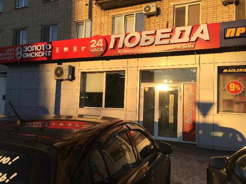 Часа новокуйбышевск 24 ломбард часов механические стоимость луч
