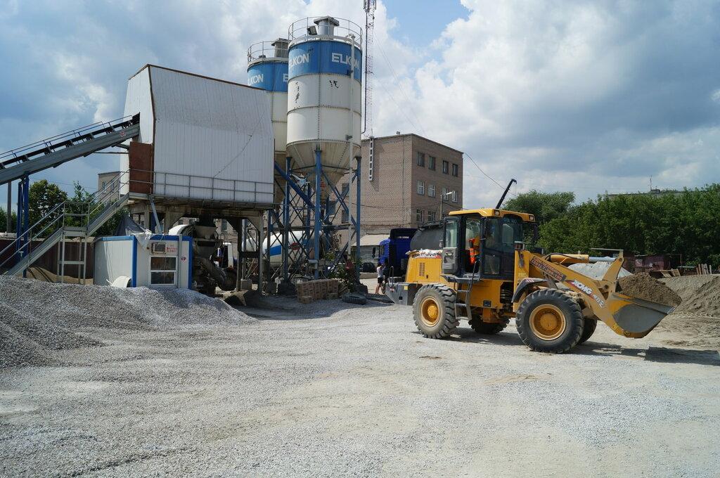 картинки бетона завода сказал