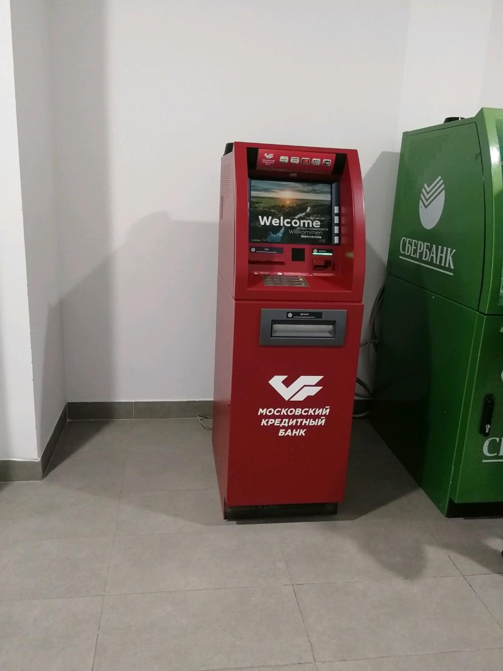 банкомат московский кредитный банк