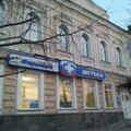 Окна Саламандра, Ремонт окон и балконов в Ульяновской области