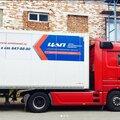 Центр Автомобильных Перевозок, Сопровождение грузов в Магнитогорском городском округе