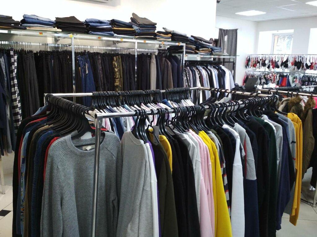Магазины Одежды Г Брянск