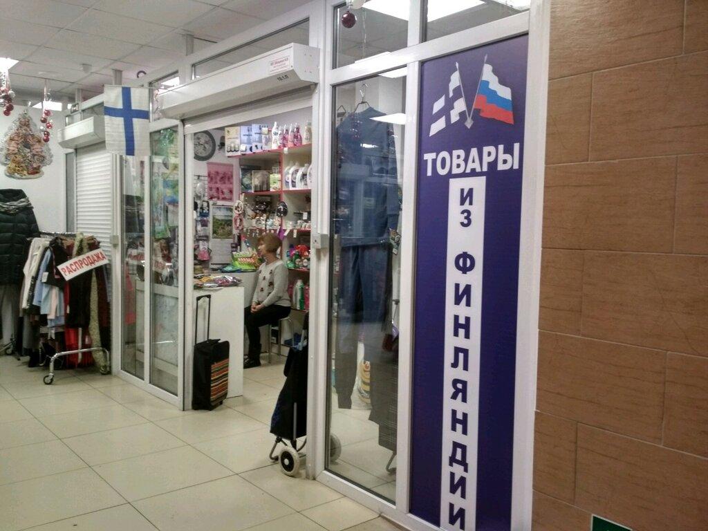 Магазин Финских Товаров Россия