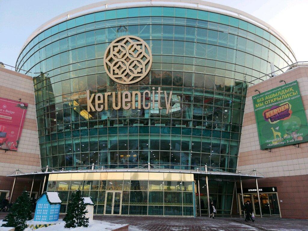 торговый центр — KeruenCity — Нур-Султан, фото №1