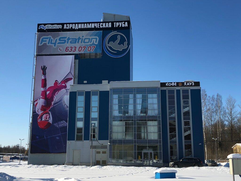 спортивно-развлекательный центр — Flystation — посёлок городского типа Кузьмоловский, фото №1