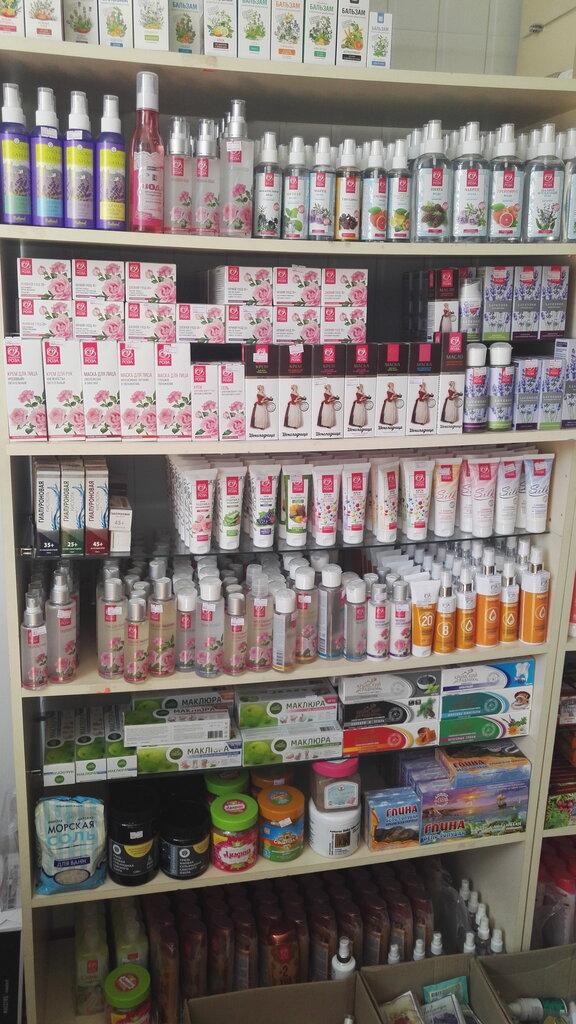 Косметика и парфюмерия симферополь опт купить косметика pupa купить в самаре