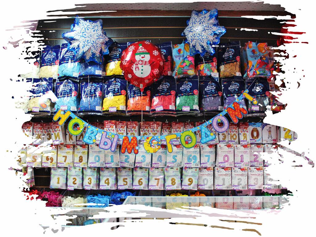 товары для праздника — 30Sharov — Москва, фото №3