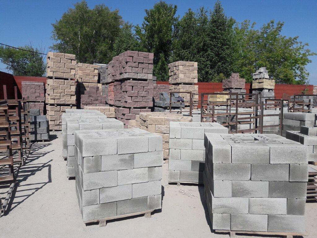 Бетон верхнеуральск бетон стойка