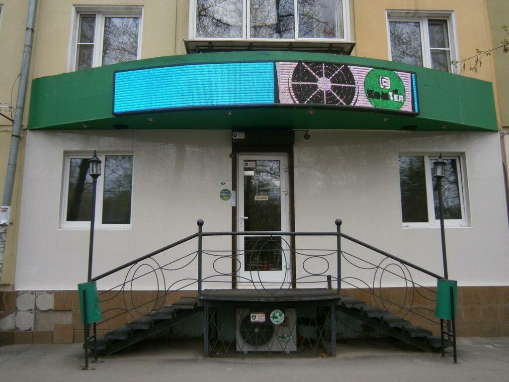 кондиционеры — КомТел — Иркутск, фото №1