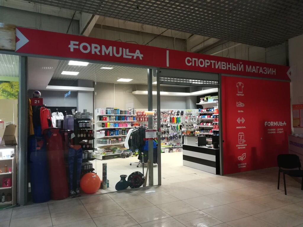 спортивное питание — Formulla.by — Минск, фото №2