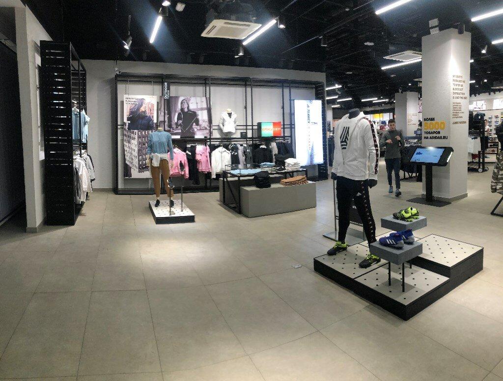 c07926b1 Магазин Adidas - спортивная одежда и обувь, Красноярск — отзывы и ...