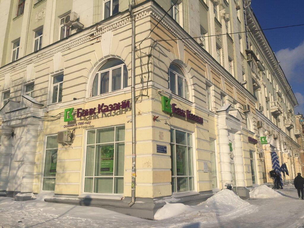 получить кредит под залог недвижимости в банке красноярск