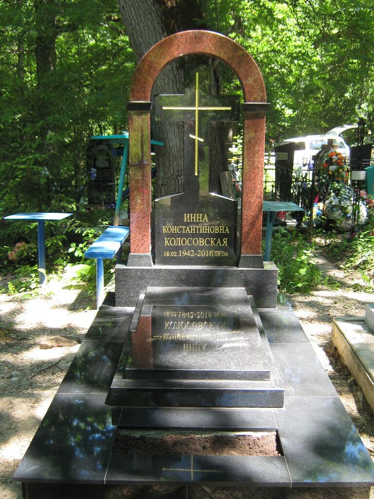 памятники и надгробия — Ритуалум — Ростов-на-Дону, фото №10