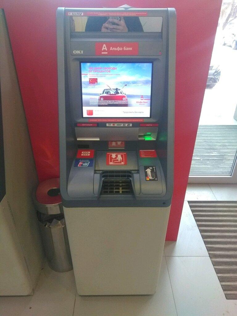 банкоматы хоум кредит чебоксары быстрый кредит наличными на карточку