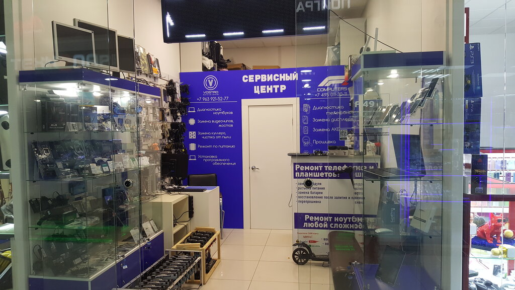 ремонт телефонов — F1Computers — Москва, фото №8