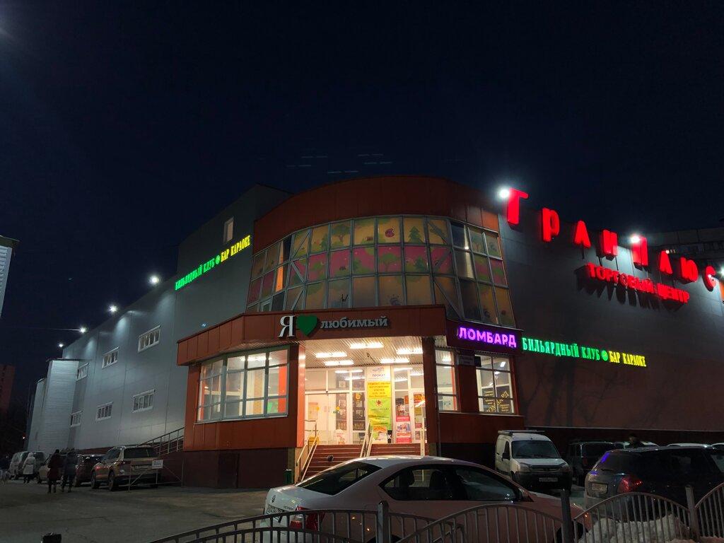 Корона клуб в москве клубы в твери ночные