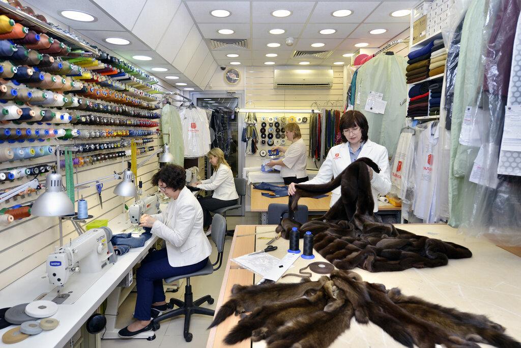 ателье по пошиву одежды — Талисман — Москва, фото №2
