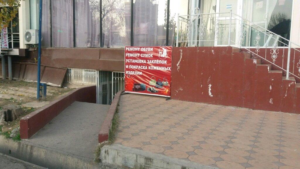 игровой клуб — Magic — Ташкент, фото №1