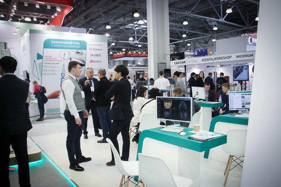 Medical equipment Vatech Corp  LLC, Russia, Moscow, Nauchny