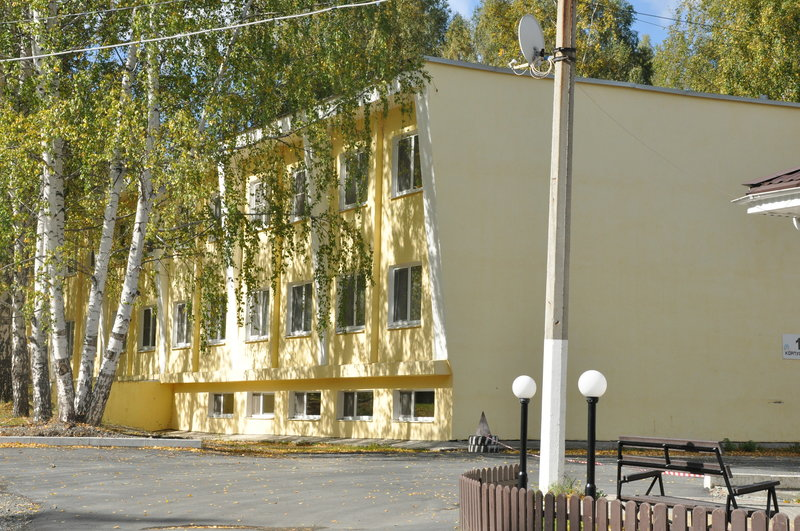База отдыха Хрустальная