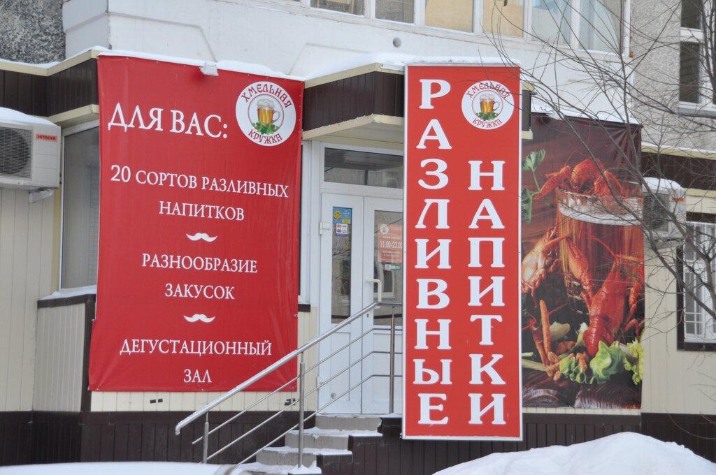 рекламное агентство — Успех — посёлок Затобольск, фото №7
