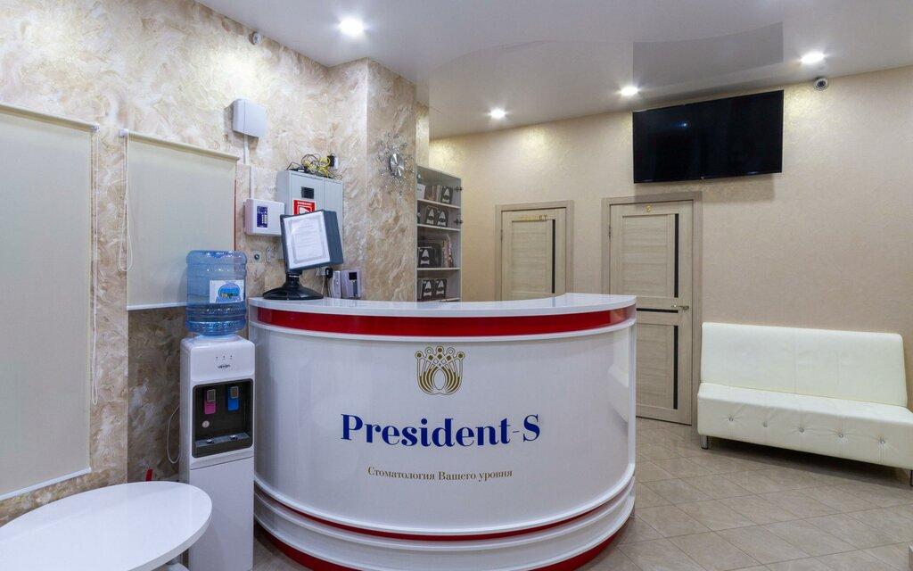 стоматологическая клиника — Стоматология President-S — Саратов, фото №1