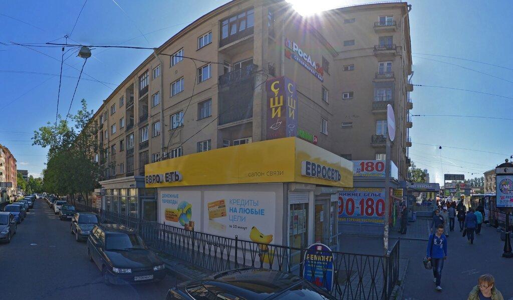 Панорама копировальный центр — КопиКанц — Санкт-Петербург, фото №1