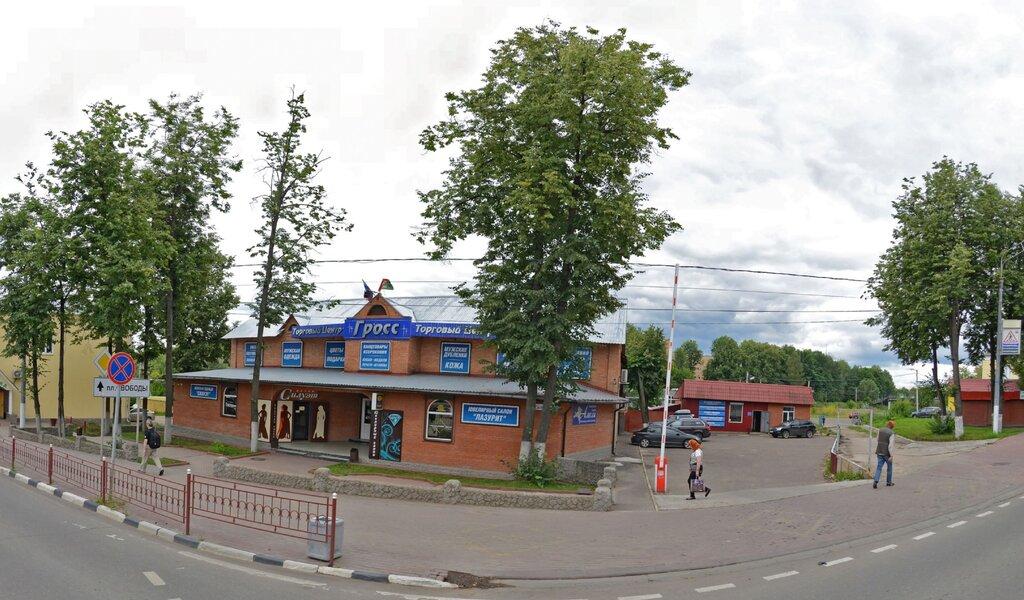 Цветы наро фоминск магазин бытовой техники наро-фоминск, букет симферополь небольшие