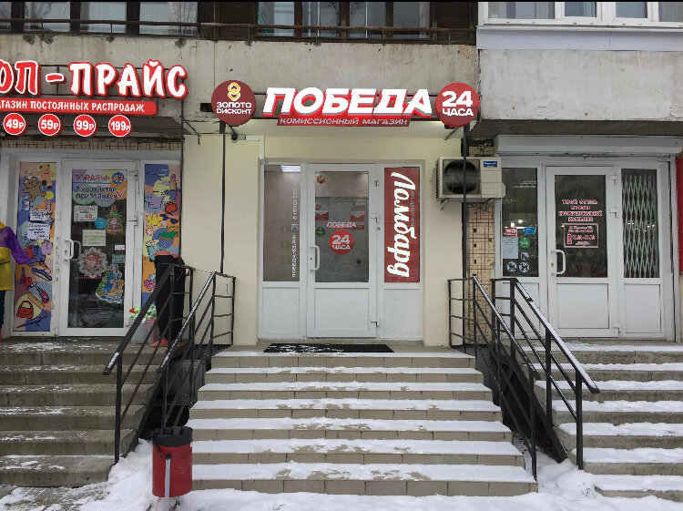 Петербург санкт победа ломбард ремонта часа стоимость hyundai нормо