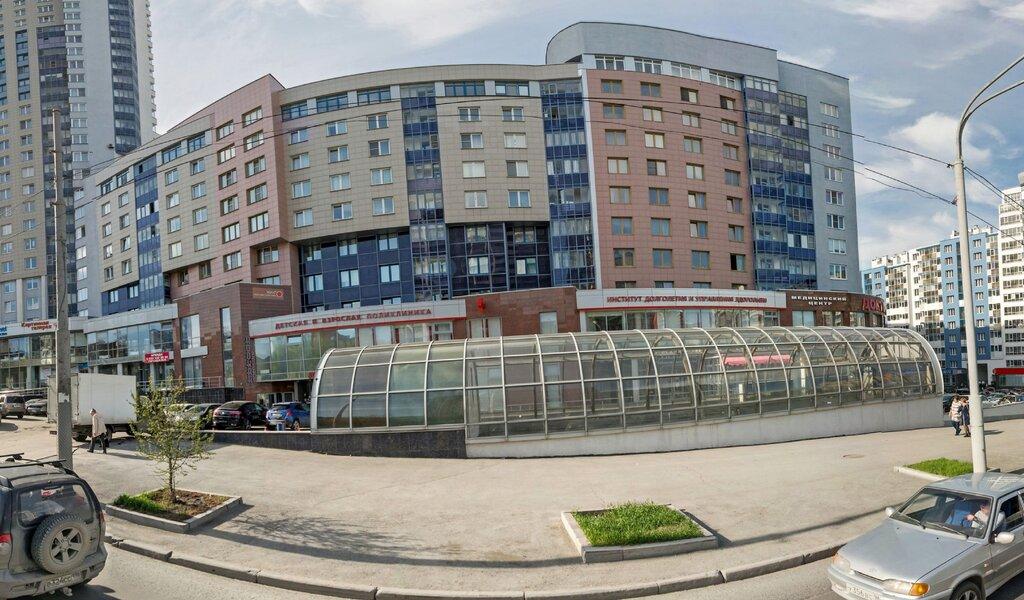 Панорама медцентр, клиника — Доктор плюс — Екатеринбург, фото №1